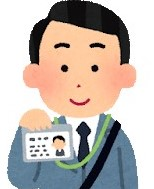NHK訪問員